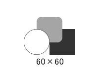 baltable_6060.jpg
