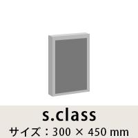 botanical-type-s_n.jpg