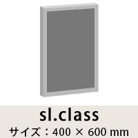 botanical-type-sl_n.jpg