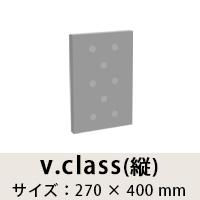 botanical-type-v_tate.jpg