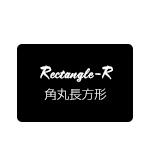 ct_rgr.jpg