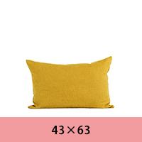 cushion-4363-c.jpg