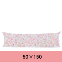 cushion-50150-c.jpg