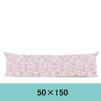 cushion-50150.jpg