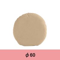 cushion-60r-c.jpg