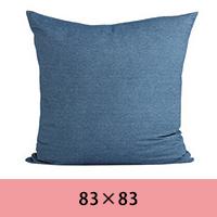 cushion-8383-c.jpg