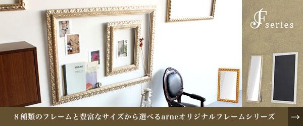 fseries_bn.jpg