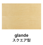 selink_glande.jpg