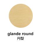 selink_glandemaru.jpg