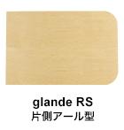 selink_glanders.jpg