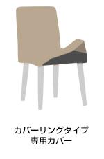 jchair_c.jpg