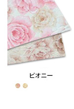 kiji_flower.jpg