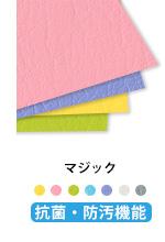kiji_magic.jpg