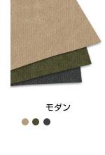 kiji_modern.jpg