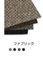 kiji_oct.jpg