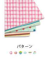 kiji_pattern.jpg