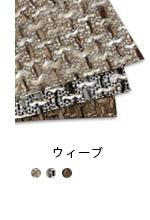 kiji_weave.jpg
