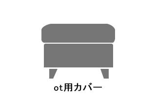 richeot_co_se.jpg