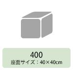 tomamu_cube_400-se.jpg