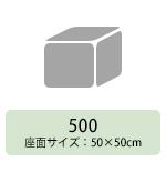 tomamu_cube_500-se.jpg