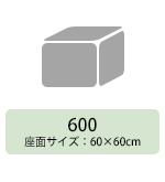 tomamu_cube_600-se.jpg