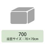 tomamu_cube_700-se.jpg