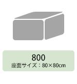 tomamu_cube_800-se.jpg