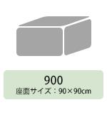 tomamu_cube_900-se.jpg