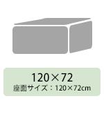 tomamu_rg_12072-se.jpg