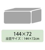 tomamu_rg_14472-se.jpg