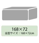 tomamu_rg_16872-se.jpg