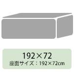 tomamu_rg_19272-se.jpg