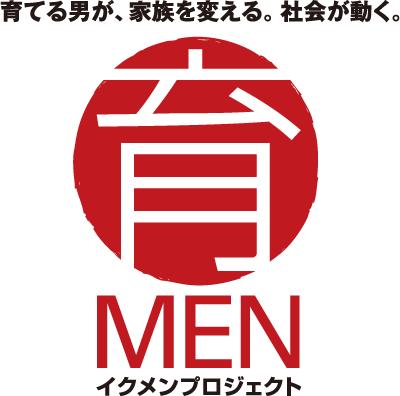 logo_ikumen.png