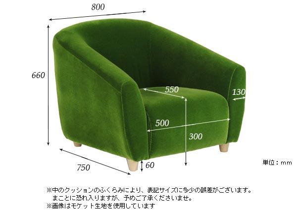 00a03995-size.jpg
