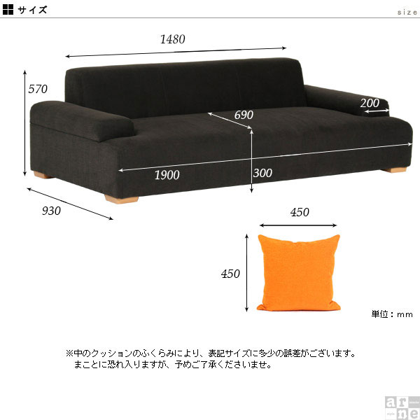 00a04145-size.jpg