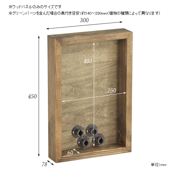 00a12309-size.jpg