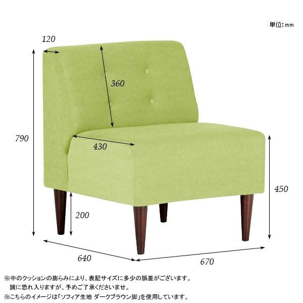 00a14672-size.jpg