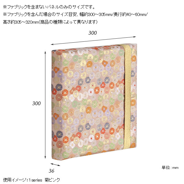 00a38958-size.jpg