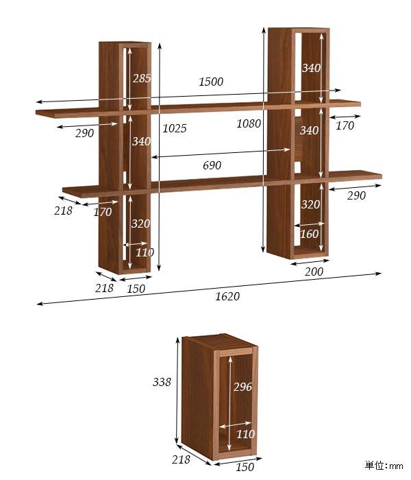 set4350-size.jpg