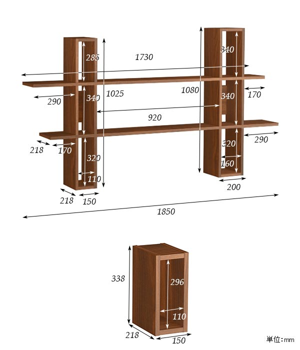 set4355-size.jpg