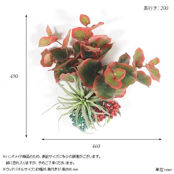 00a44154-size.jpg