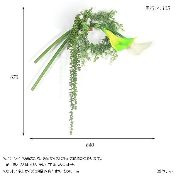 00a44160-size.jpg