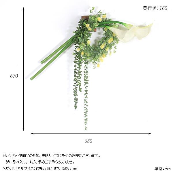 00a44161-size.jpg