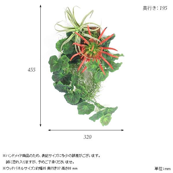 00a44164-size.jpg