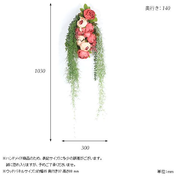 00a44166-size.jpg