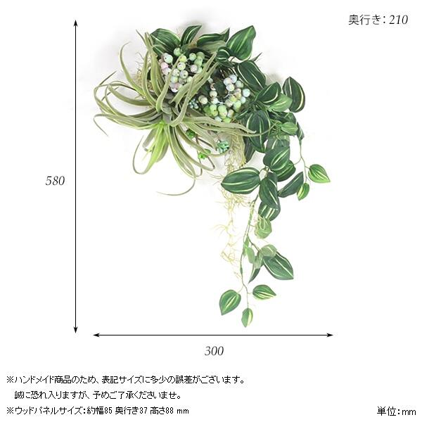 00a44167-size.jpg