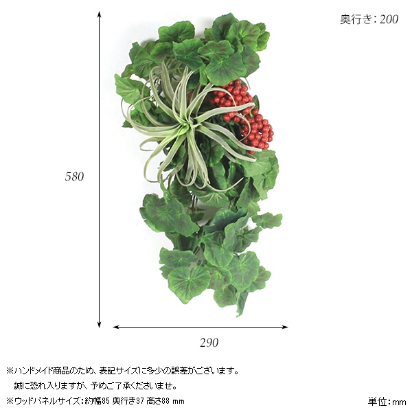 00a44168-size.jpg