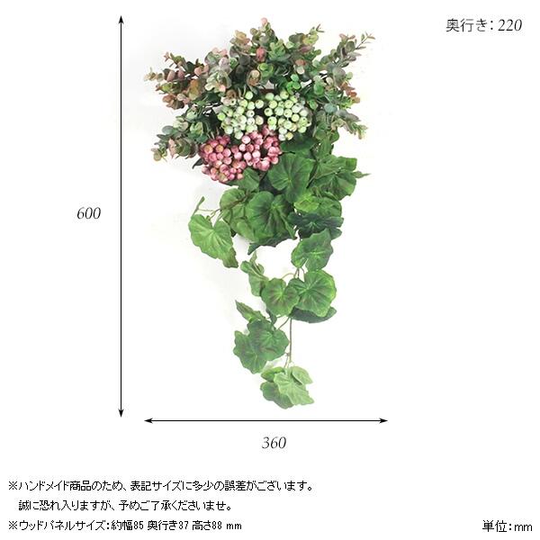 00a44169-size.jpg