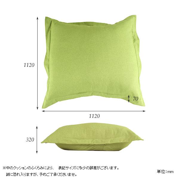 00a44241-size.jpg