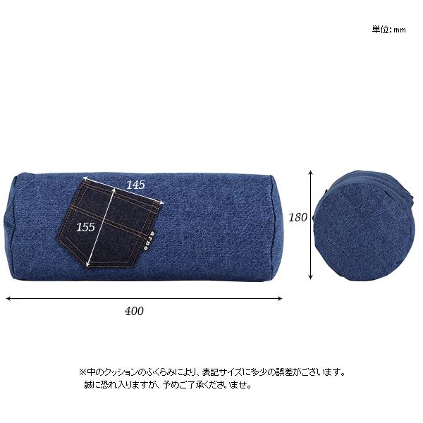 00a45493-size.jpg